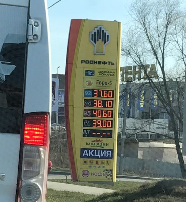 Бензин в Крыму продолжает быстро дорожать