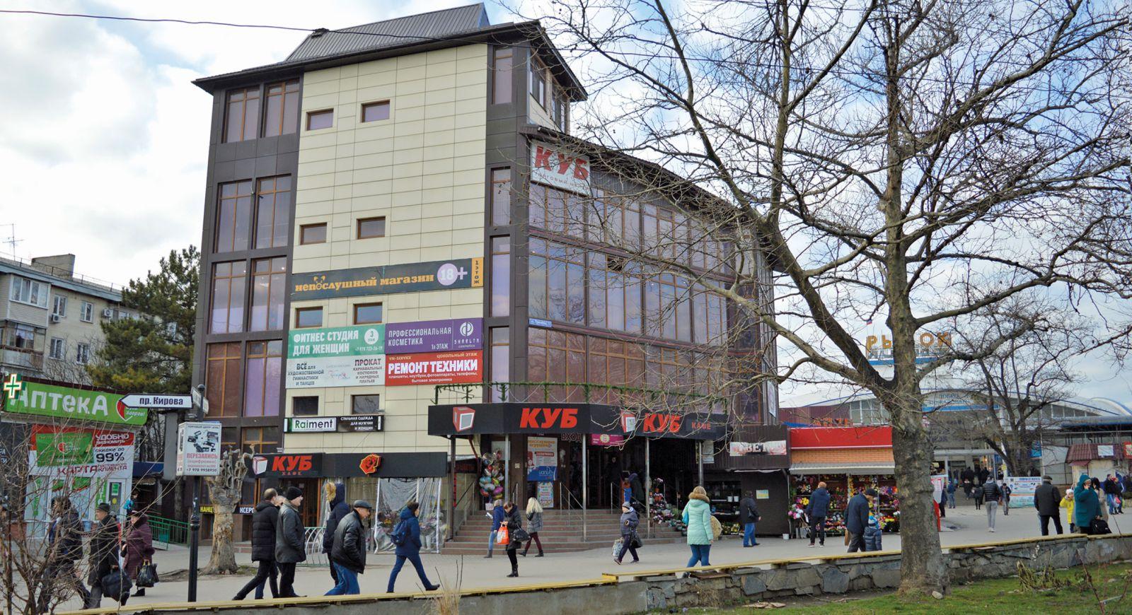 ТЦ «Куб» в Симферополе начнут сносить 28 мая