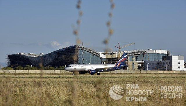 В Крыму предложили ограничить стоимость авиаперелетов