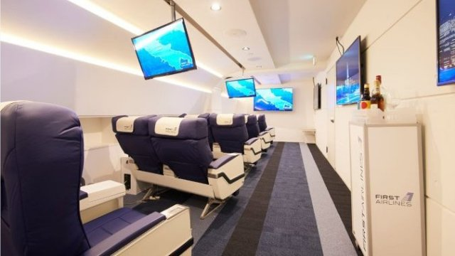 В японском самолете-ресторане проводят виртуальные экскурсии