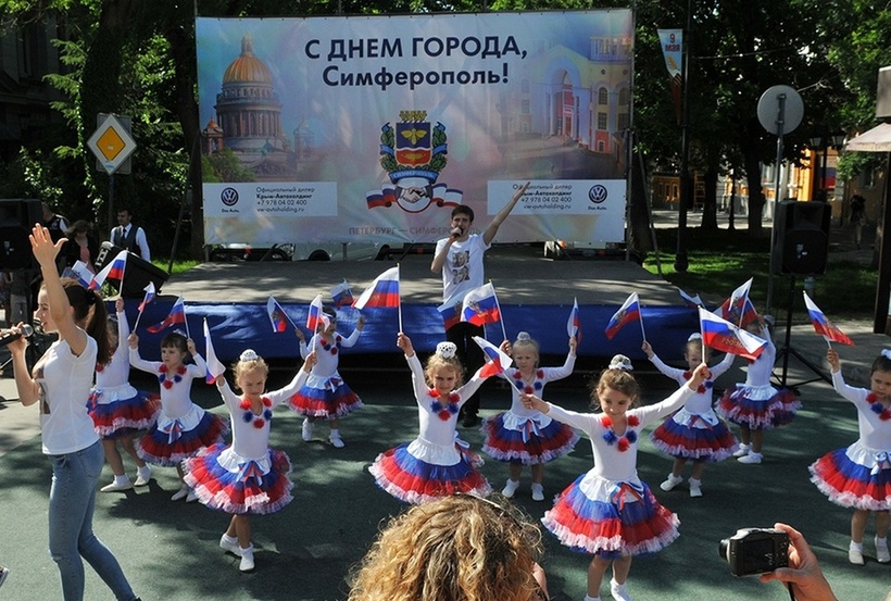 Группы «Земляне», Plazma и «Кватро» выступят на главной площади Симферополя в День города