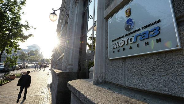 """""""Нафтогаз"""" заявил о выигрыше дела в суде Гааги по активам в Крыму"""