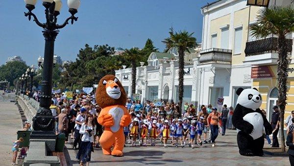 В Ялте день защиты детей отметят флешмобом и концертом