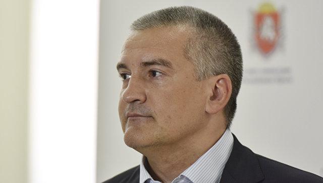 Украине выгодна дестабилизация обстановки в Крыму – Аксёнов