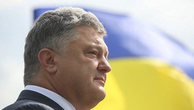 В Конституции Украины хотят изменить статус Крыма