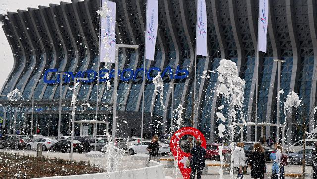 Аэропорт Симферополя готовится встретить миллионного пассажира