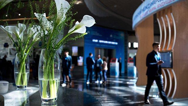 Власти Ялты рассказали о масштабах будущего конгресс-холла