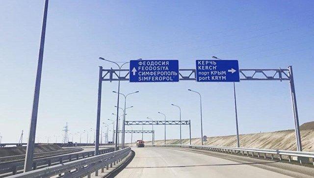 """Автоподход к Крымскому мосту """"оделся"""" в дорожные знаки"""