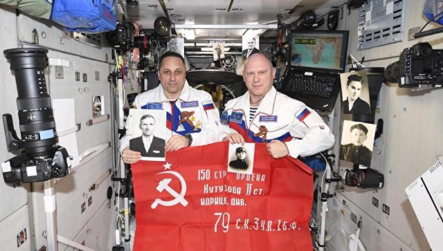 Крымский космонавт Шкаплеров развернул знамя Победы на орбите