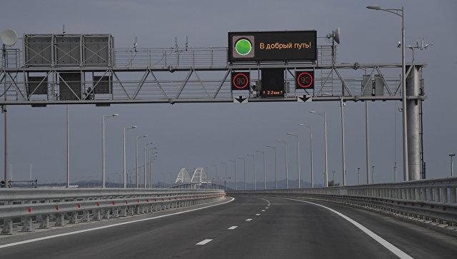 """Украина хочет """"выставить счет"""" России из-за Крымского моста"""