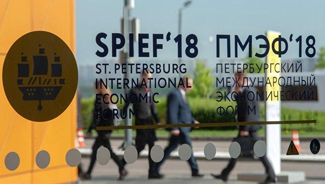 Константинов надеется, что ПМЭФ даст Крыму новых инвесторов