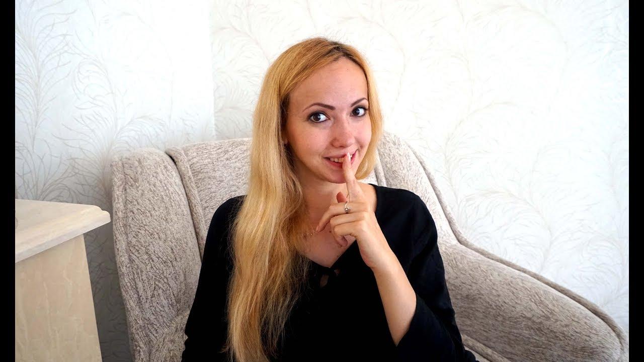 Блогера из Крыма Бардовскую внесли в «Миротворец» за поездку с украинцем по Крымскому мосту
