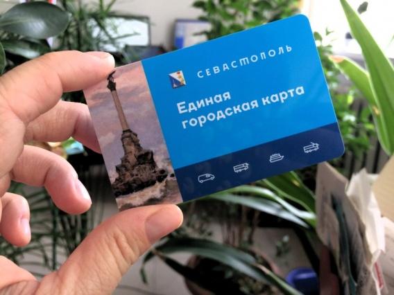 В Севастополе подорожает проезд в троллейбусах, автобусах, катерах и паромах
