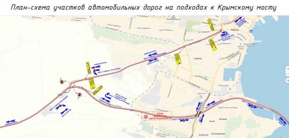Опубликована схема заезда на Керченский мост со стороны Крыма