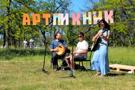 В парке «Учкуевка» в Севастополе пройдет фестиваль творчества