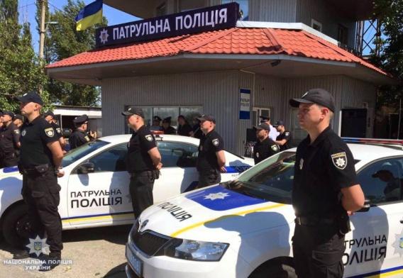 На Украине создали полицейское подразделение для Крыма и Севастополя
