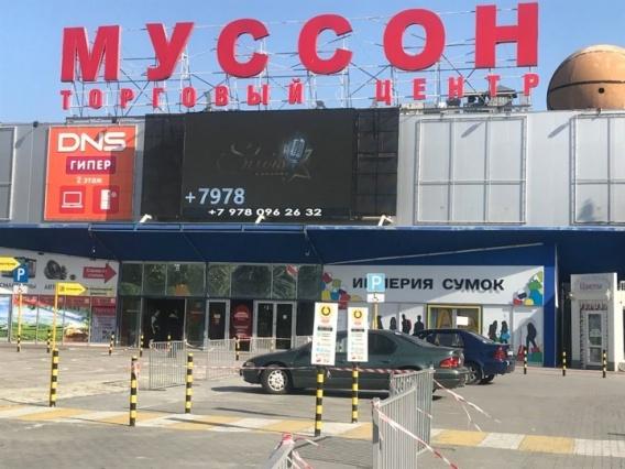 «Муссон» в Севастополе хотят снести