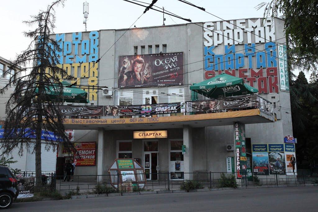 """В Ялте закрывают кинотеатр """"Спартак"""""""
