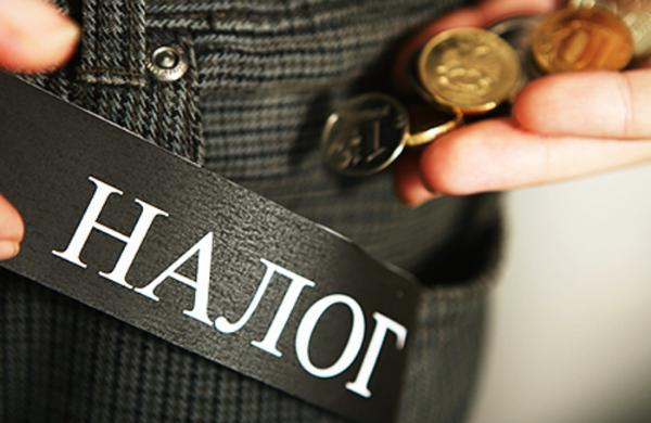 В России может появиться новый налог для индивидуальных предпринимателей