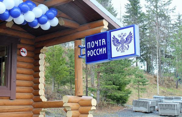 Отделение почты открылось в горном парке «Рускеала» в Карелии