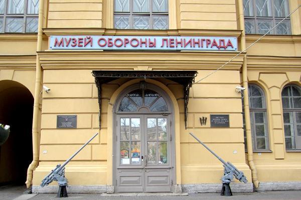 В Петербурге расскажут о знаковых местах блокадного Ленинграда