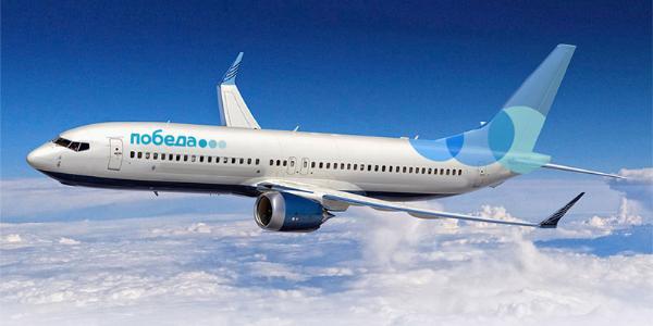 «Победа» получила допуски к регулярным рейсам в Лондон