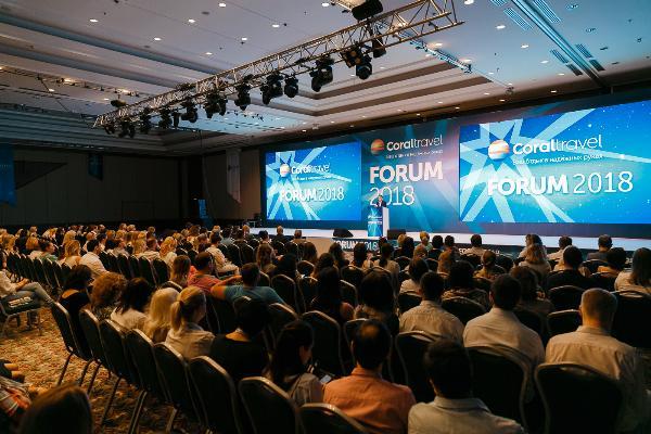 Coral Travel собрал партнёров на ежегодном форуме в Турции