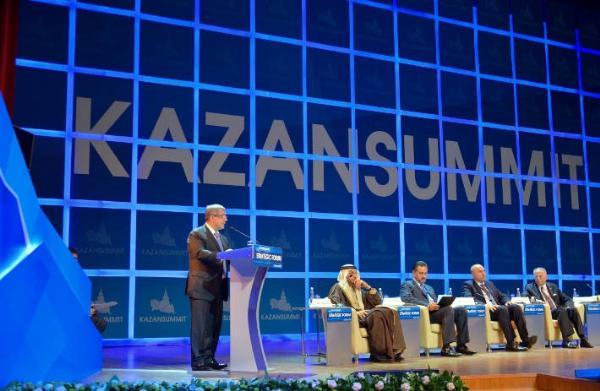 На выставке KazanSummit представили халяльную оленину из Ямала и туры в Севастополь