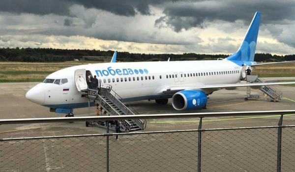 «Победа» передумала: авиакомпания не будет летать в Бордо