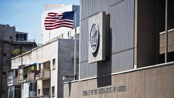 В Иерусалиме официально открыли посольство США, перенесенное из Тель-Авива