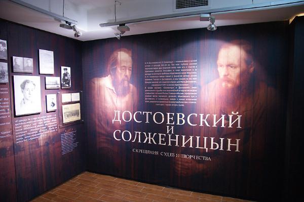 Музей Солженицына в Рязани станет самым масштабным