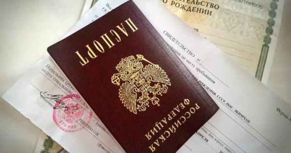Россиян обяжут регистрироваться при поездках в города ЧМ-2018
