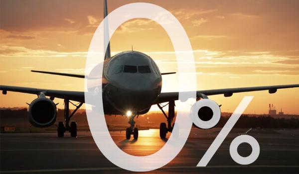 Минтранс поддержал обнуление НДС на региональных авиамаршрутах