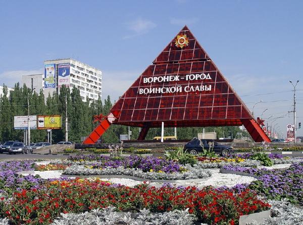 В Воронежской области возможен рост туристического потока с 600 до 900 тыс. человек в год