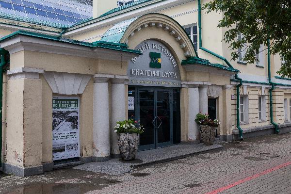 Власти Екатеринбурга запускают проект бонусной карты для туристов