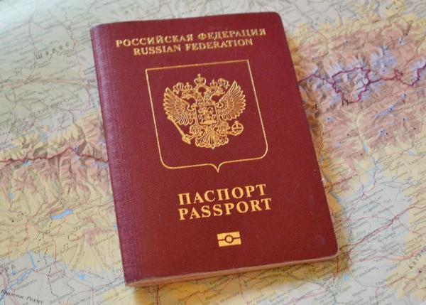 Комитет Думы одобрил увеличение пошлины за выдачу загранпаспортов нового поколения