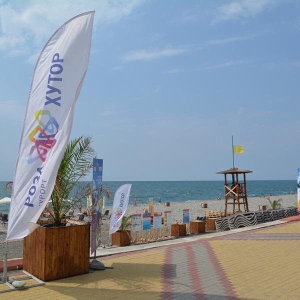Пляж курорта «Роза Хутор» отметили «голубым флагом»
