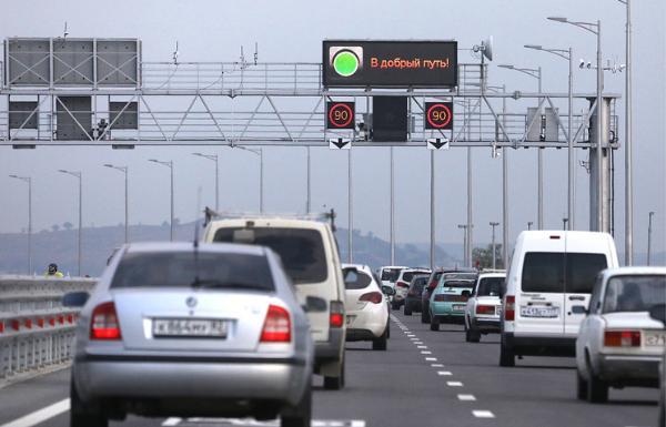 Эксперты: открытие Крымского моста приведет к снижению цен на перелеты для жителей Юга РФ