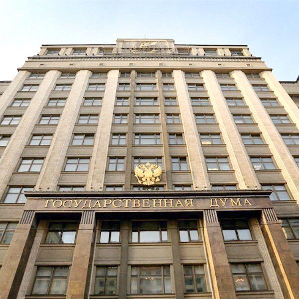 Принят закон «Об основах туристской деятельности в РФ»