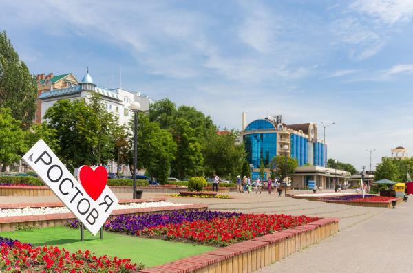 Гостиницы за 1,7 млрд рублей планируется ввести в строй в Ростове-на-Дону в 2018 году