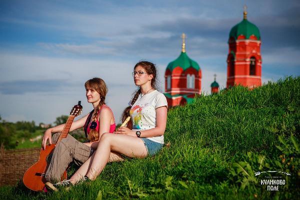 На Куликовом поле пройдет фестиваль авторской песни