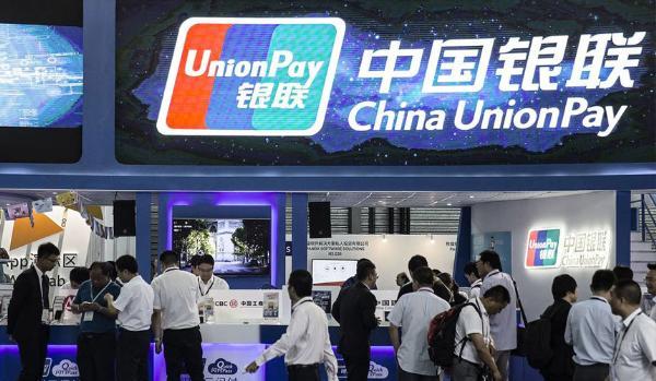 Китайская платежная система раздает скидки в России