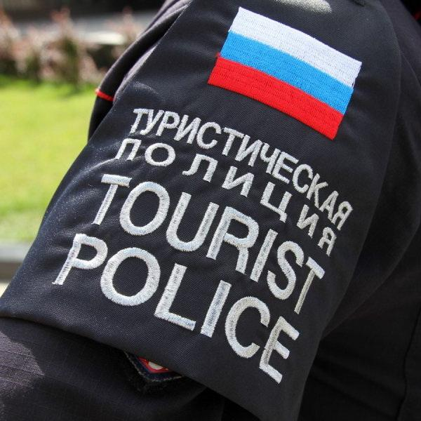 На улицах Петербурга появилась туристическая полиция