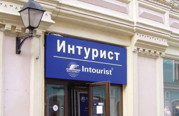 «Интурист» предложил альтернативу туристам, пострадавшим из-за «Саратовских авиалиний»