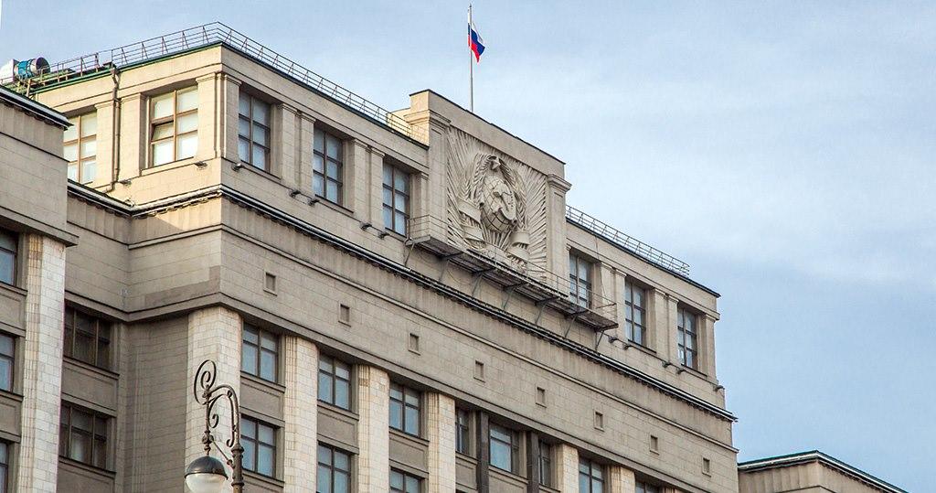 Госдума поддержала предложение наказывать тех, кто соблюдает антироссийские санкции