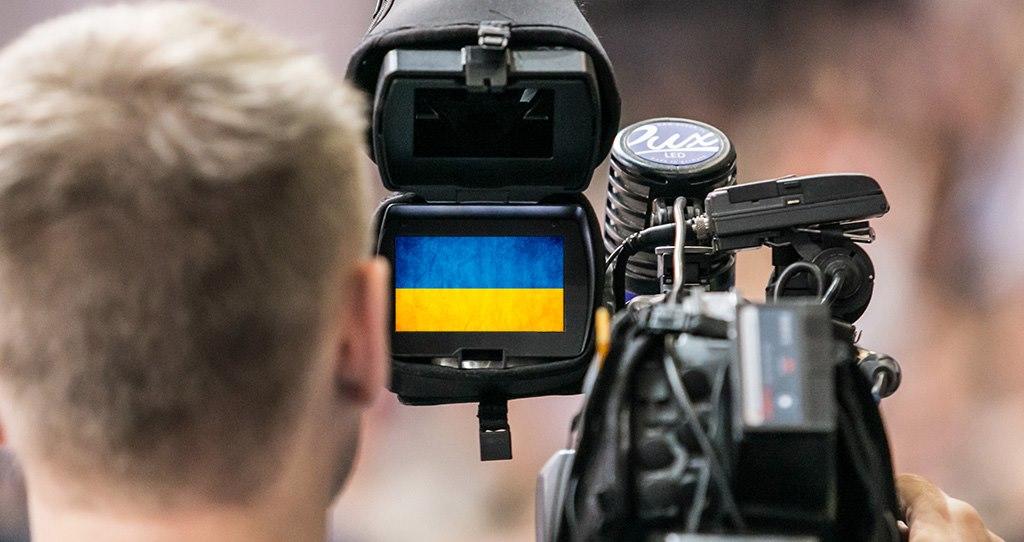 Монополия на «правду»: Украина запрещает журналистам работать в Крыму и Донбассе