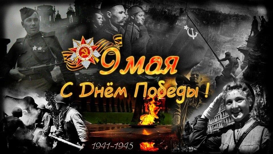 Глава Крыма поздравил жителей полуострова с Днем Победы