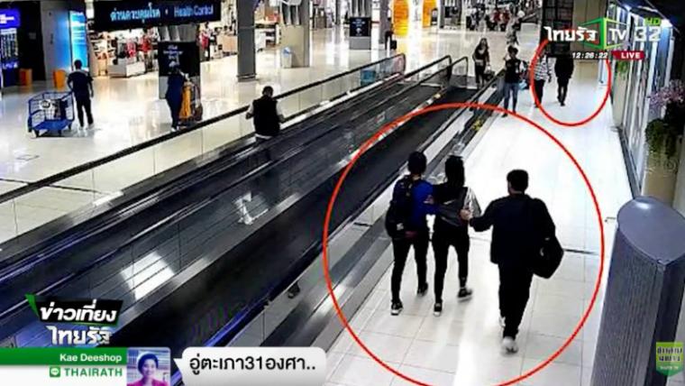 Прямо в аэропорту столицы Таиланда туристов похищают с целью выкупа