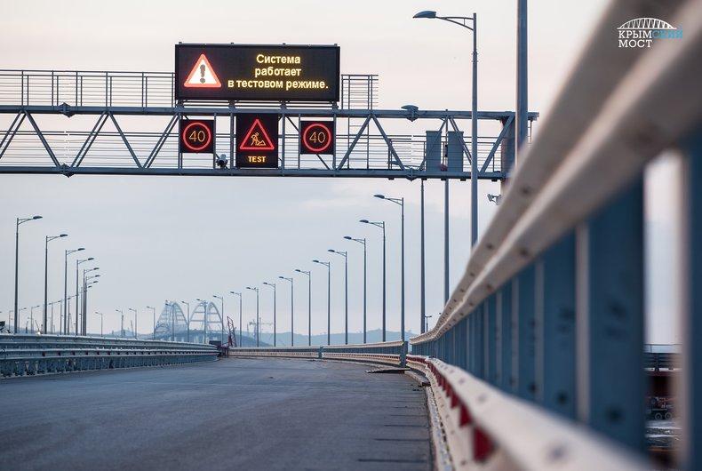 Движение по путепроводу через автоподход к Крымскому мосту запустят сегодня в 18.00