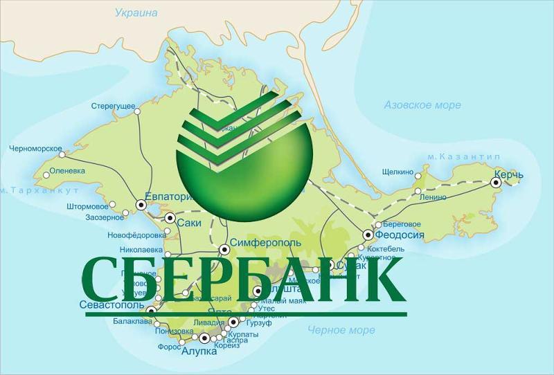 Госдума «благословила» Грефа на игнорирование Крыма